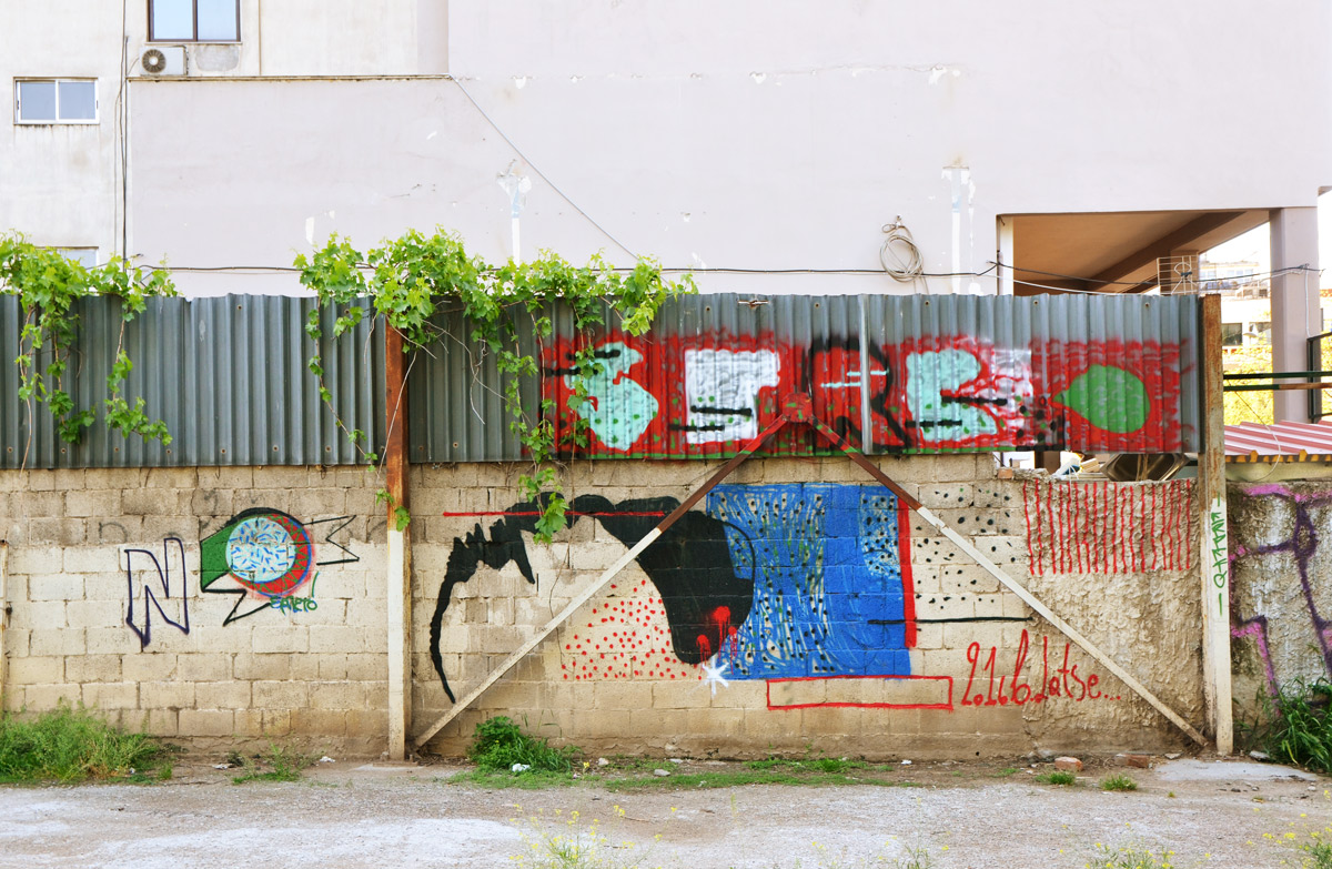 graffiti on a wall in Thessaloniki