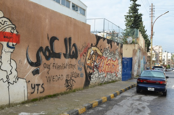 school grounds wall with street art on it, Amman Jordan,