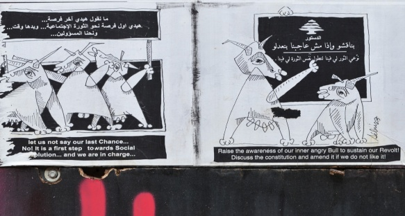 two of a series of panels with black and white illustrations plus words in both Arabic and English, cows talking,