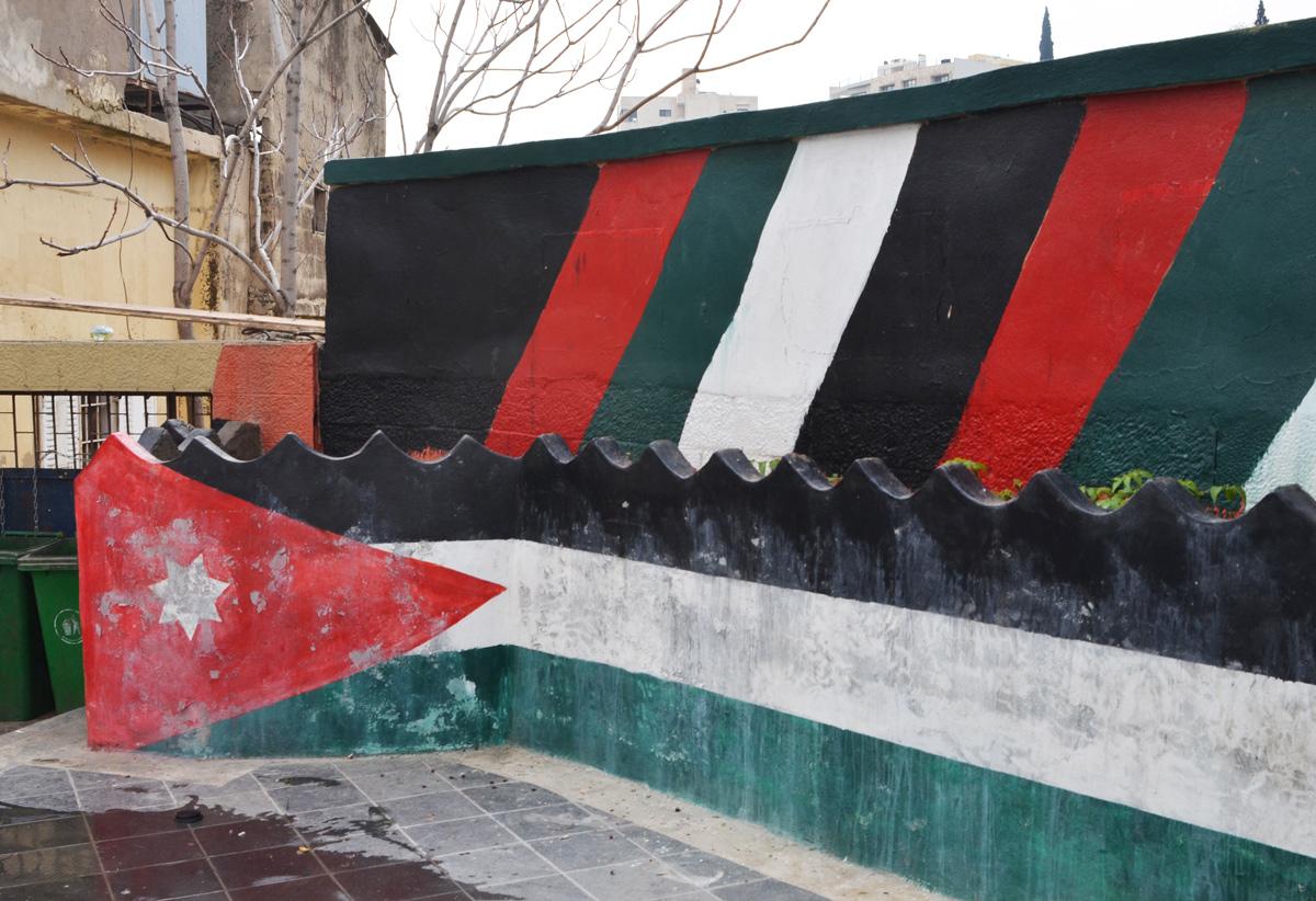 street art based on the Jordanian flag