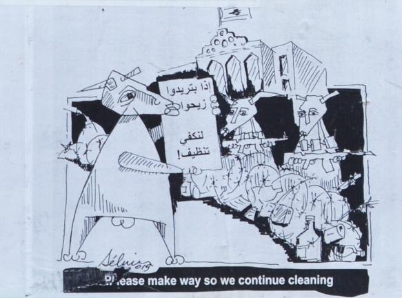 last panel in cow cartoon series