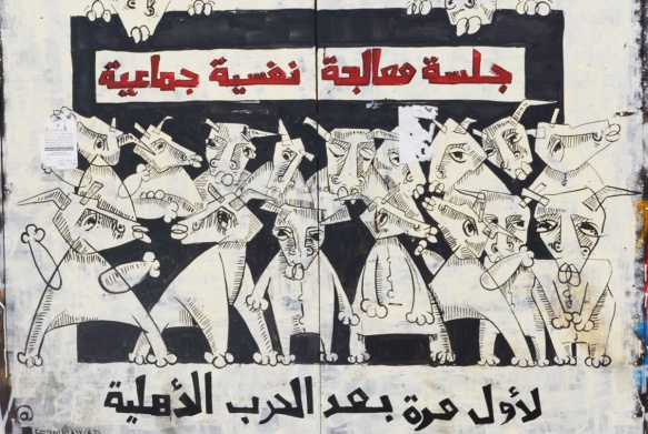 close up of a middle panel, work by Selim Mawad, black and white cows and bulls with Arabic writing
