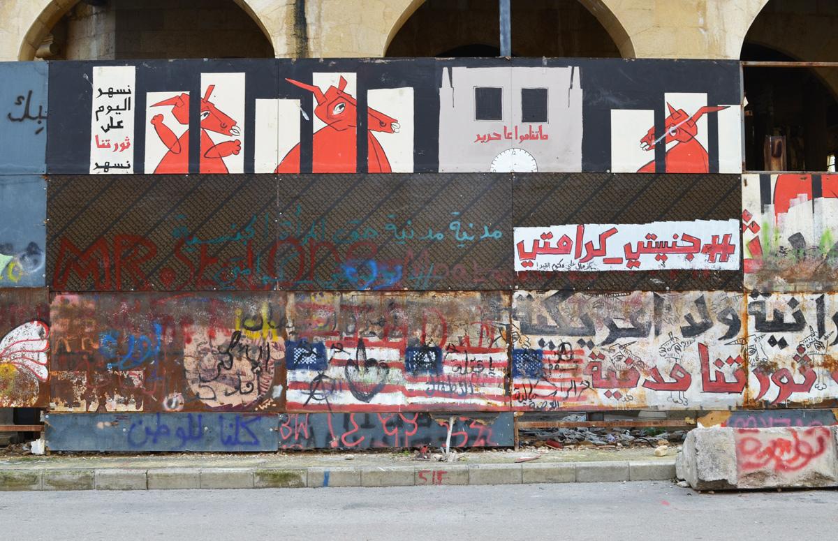 graffiti and street art on a Beirut wall