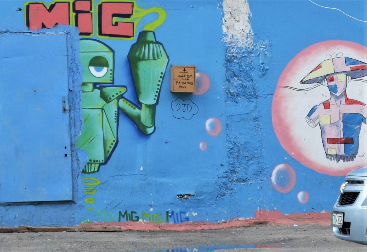 mig the robot mural