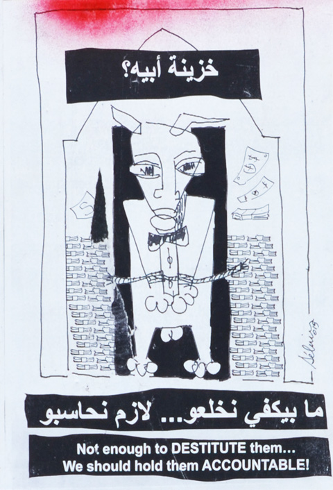 one of a series of panels with black and white illustrations plus words in both Arabic and English, cows talking, cow in fancy suit with hands tied together