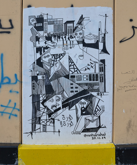 protest graffiti in Beirut, a black and white line drawing by rasharahal