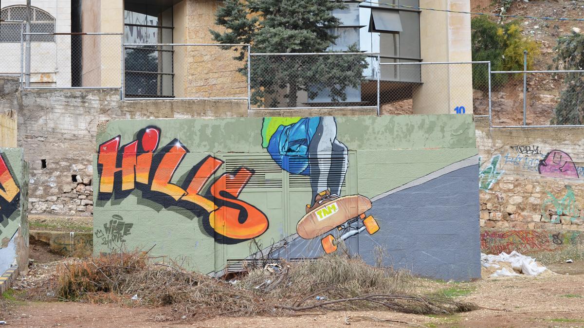 street art of a skate boarder